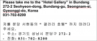 Take me to Hotel Gallery please